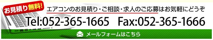 contact_bnr-14